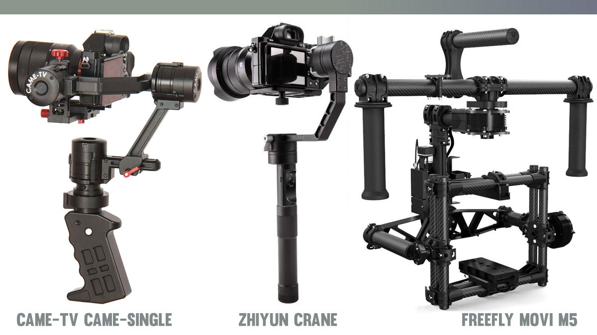 انواع لرزشگیر دوربین