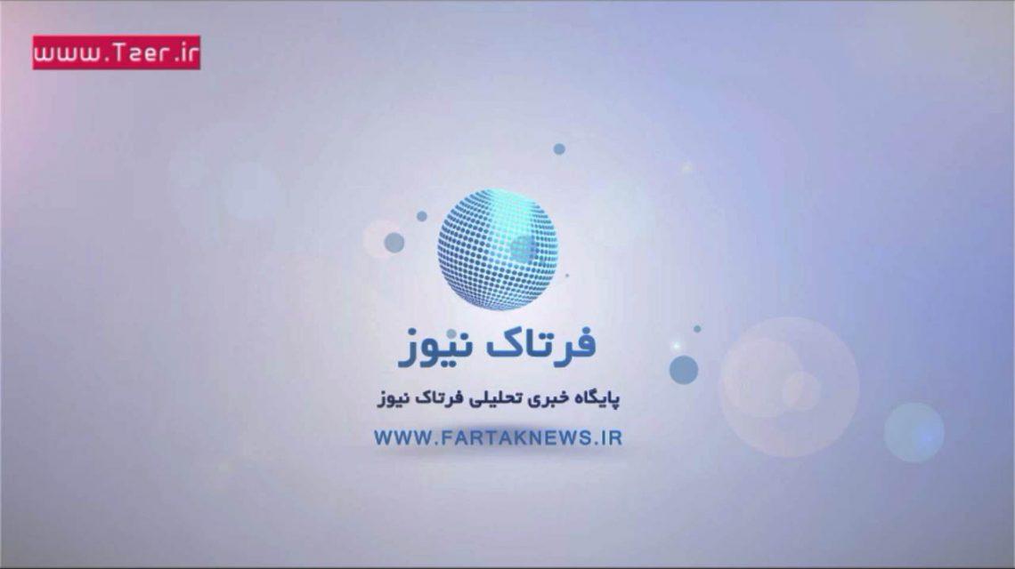 fartaknews teaser
